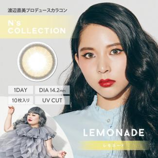 【N's COLLECTION/エヌズコレクション】1箱10枚入り (1日使い捨て)[レモネード]