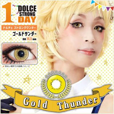 【DOLCE STRONG 1day/ドルチェストロングワンデー】1箱6枚 (1日使い捨て)[ゴールドサンダー]
