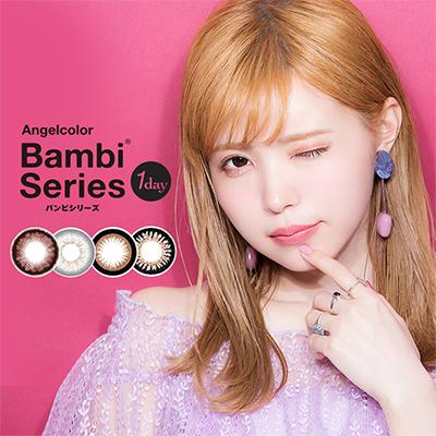 【AngelColor Bambi Series 1day/エンジェルカラーバンビシリーズワンデー】益若つばさプロデュース