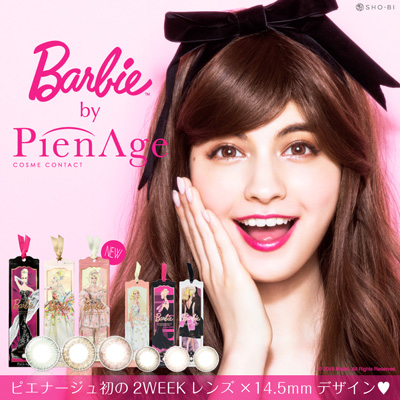 【Barbie by PienAge/バービー by ピエナージュ】