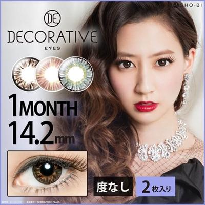 【DECORATIVE|デコラティブ】石田ニコルモデル