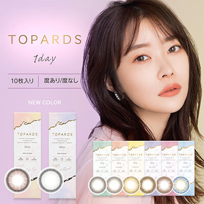 【TOPARDS/トパーズ】