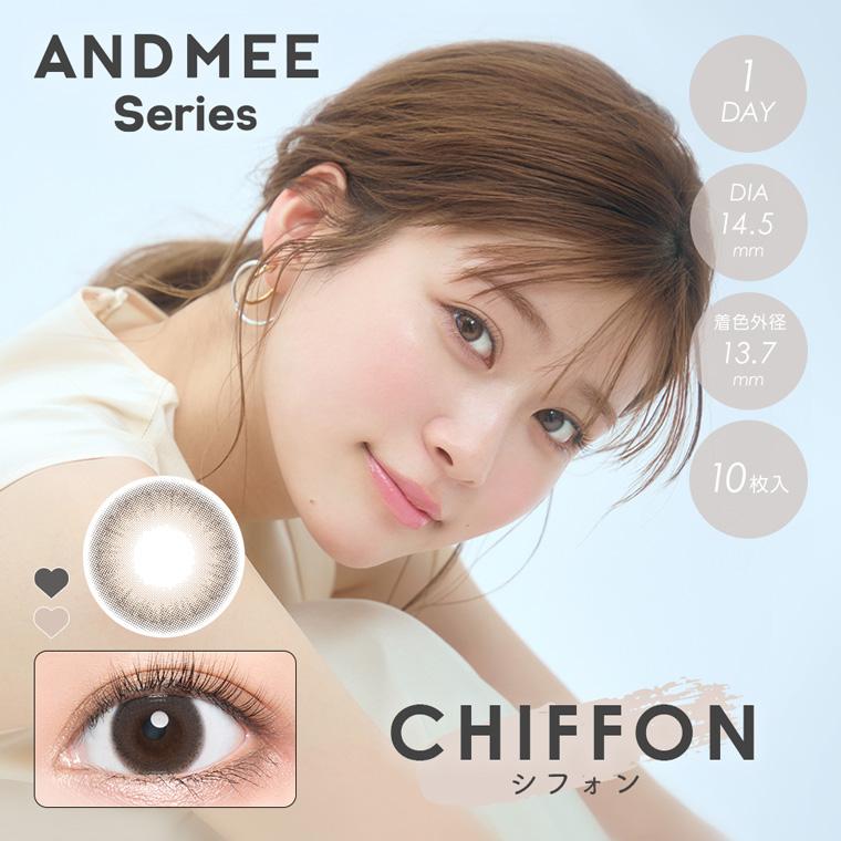 【Angel Color ANDMEE 1day/エンジェルカラー アンドミーワンデー】生見芽瑠イメージモデル 1箱10枚(1日使い捨て)[シフォン]