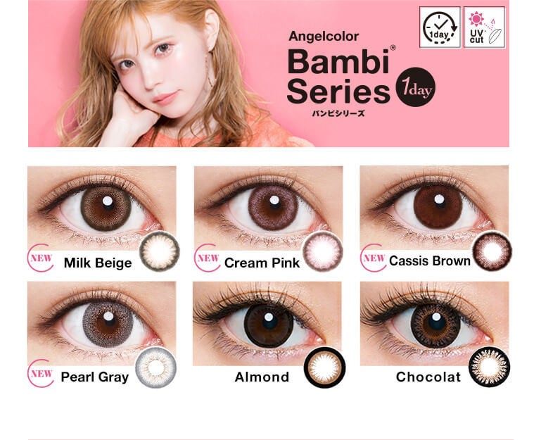 Angelcolor Bambi Series 1day バンビシリーズ|NEW Milk Beige NEW Cream Pink NEW Cassis Brown NEW Pearl Gray Almond Chocolat