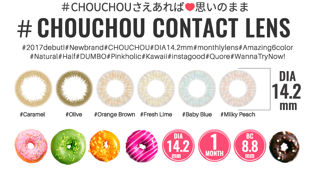 ゆきらイメージモデルカラコン #CHOUCHOU -チュチュ|#CHOUCHOUさえあれば思いのまま #CHOUCHOU CONTACT LENS #2017debut!#Newbrand#CHOUCHOU#DIA14.2mm#monthlylens#Amazing6color #Natural#Half#DUMBO#Pinkholic#Kawaii#instagood#Quore#Wanna TryNow! #Caramel #Olive #Orange Brown #Fresh Lime #Baby Blue #Milky Peach DIA14.2mm/1MONTH/BC8.8mm
