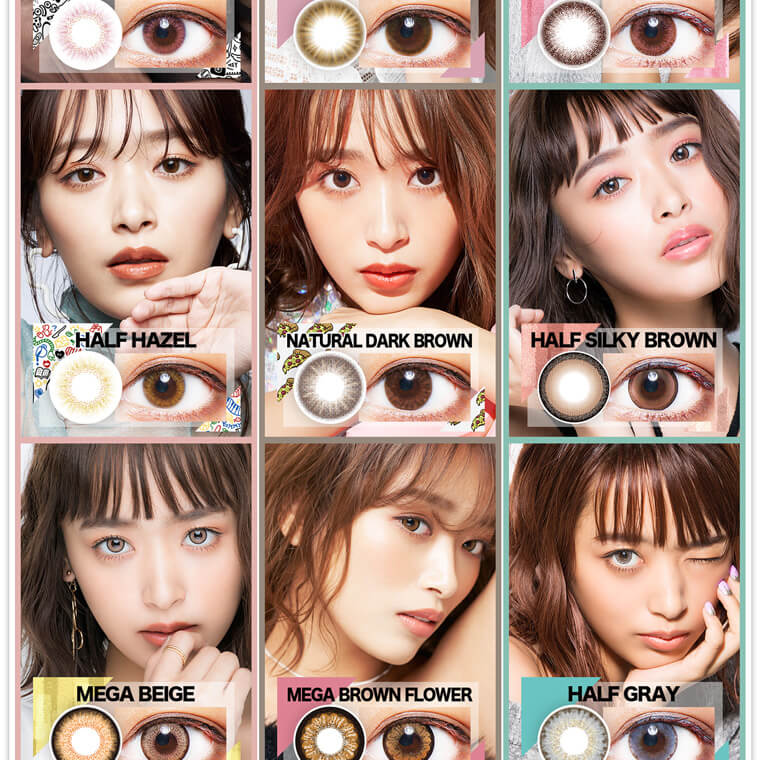 近藤千尋イメージモデル colors-カラーズ|AIRY BROWN HALF GRAY MEGA BROWN FLOWER NATURAL WARM BROWN HALF BROWN MEGA GRAY