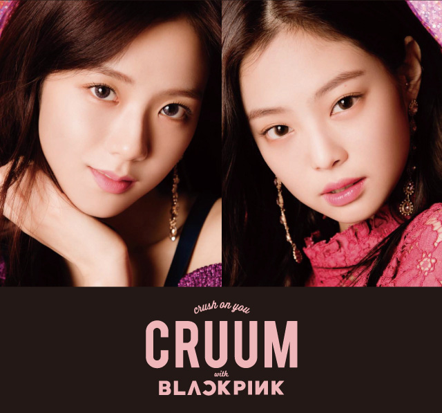 BLACK PINK イメージモデルカラコン CRUUM -クルーム|crush on you CRUUM with BLACK PINK