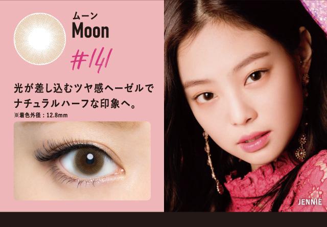 3fd46108c99 ... BLACK PINK イメージモデルカラコン CRUUM -クルーム|装着モデル:JENNIE Moon -ムーン ...