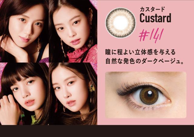 ea16c529518 ... BLACK PINK イメージモデルカラコン CRUUM -クルーム|Custard -カスタード #141 瞳に ...