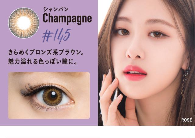 b6c5163bd75 ... BLACK PINK イメージモデルカラコン CRUUM -クルーム|装着モデル:ROSE Champagne -シャンパン ...