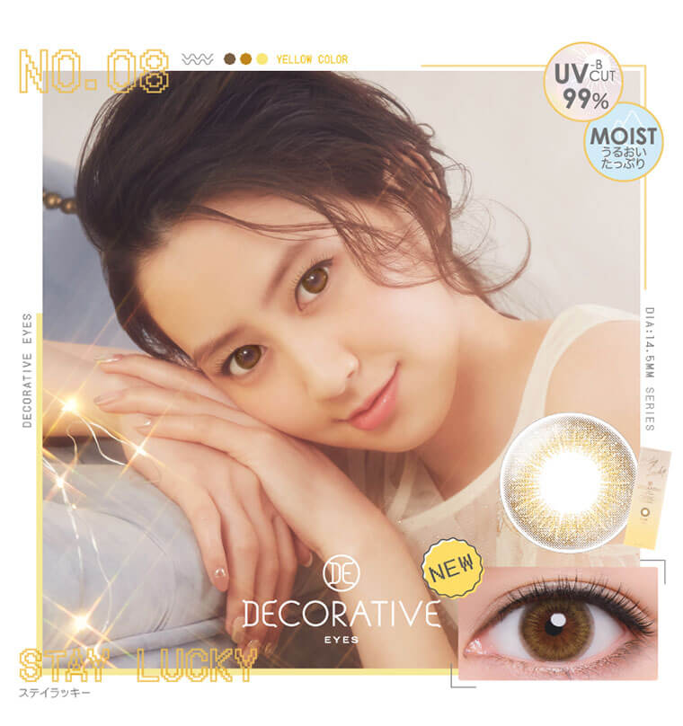河北麻友子イメージモデルカラコン DECORATIVE EYES UV Moist-デコラティブアイズUVモイスト|No.08 YELLOW COLOR UVCUT 99% MOIST DECORATIVE EYES DIA14.5MM SERIESNEW DECORATIVEEYES STAY LUCKY ステイラッキー