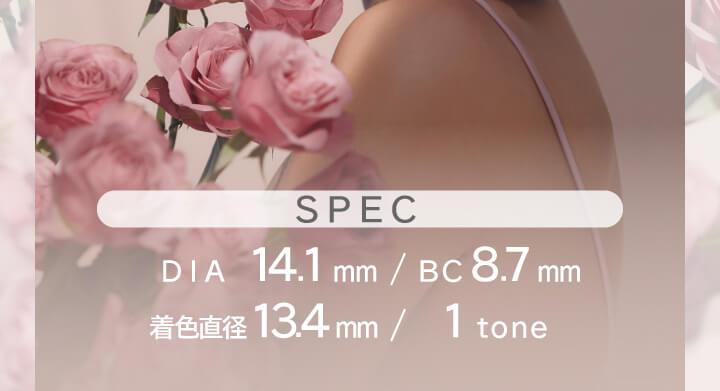 大屋夏南イメージモデル エルージュ -eRouge|SPEC DIA14.1mm BC8.7mm 着色直径13.4mm 1tone