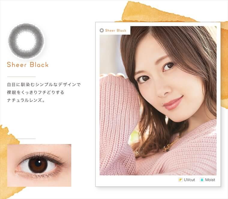 白石麻衣イメージモデルカラコン feliamo -フェリアモ|<Sheer Black>自目に馴染むシンプルなデザインで裸眼をくっきりフチどりするナチュラルレンズ。