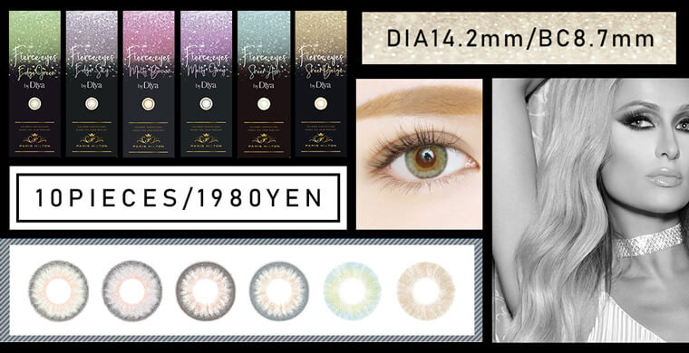 DIA 14.2mm / BC 8.7mm 10 PIECES / 1800 YEN