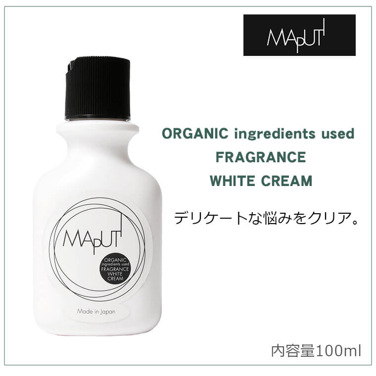 オーガニックフレグランスホワイトクリーム ORGANIC ingredients used FRAGRANCE WHITE CREAM 内容量:100ml