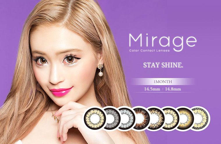 Mirage -ミラージュ|Mirage Color Contact Lenses STAY SHINE ヒトミイロドル、カラコン 1MONTH DIA14.5mm/DIA14.8mm