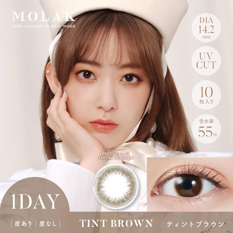 宮脇咲良イメージモデルカラコン MOLAK -モラク ティントブラウン
