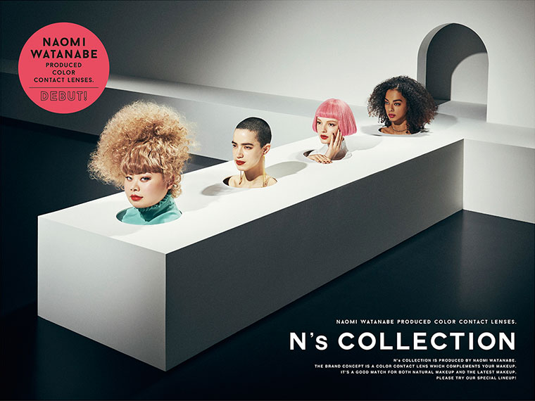渡辺直美プロデュースカラコン N's COLLECTION|NAOMI WATANABE PRODUCED COLOR CONTACT LENSES. DEBUT!