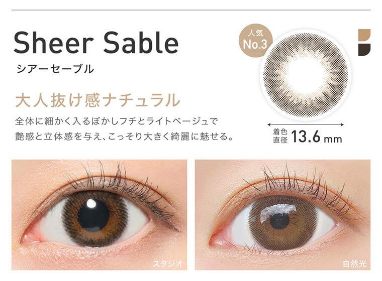 ローライメージモデルカラコン ReVIA 1day -レヴィア ワンデー|Nostalgia -ノスタルジア 着色直径13.2mm 見惚れるような大人透明感 オリーブ系カラーのフチでリアルな瞳との馴染みが抜群。透明ツヤ感を演出。ナチュラルトーンアップ スタジオ 自然光