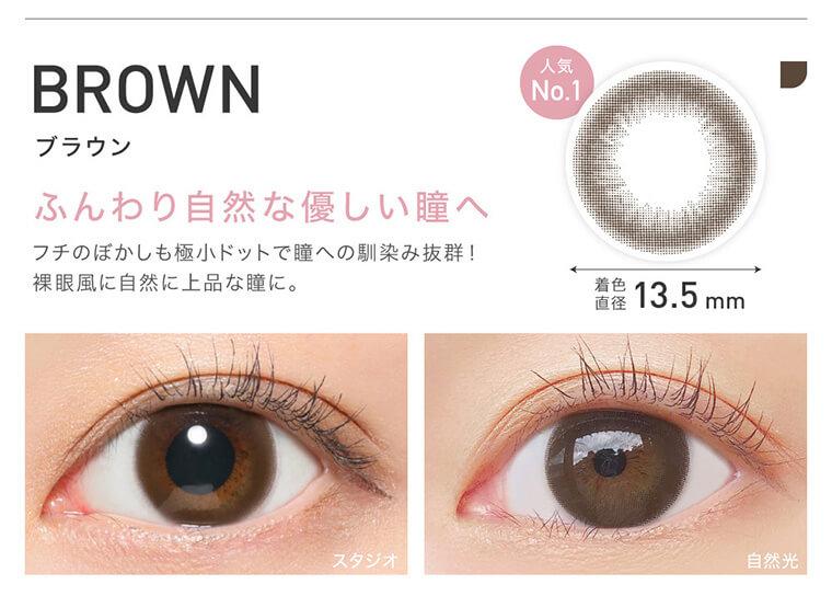 ローライメージモデルカラコン ReVIA 1day -レヴィア ワンデー|BLACK-ブラック 着色直径13.5mm やわらかな黒目感プラス 黒目がそのまま大きくなったような自然な存在感があるクリッとした印象に。馴染み度◎ 定番サークルレンズ スタジオ 自然光