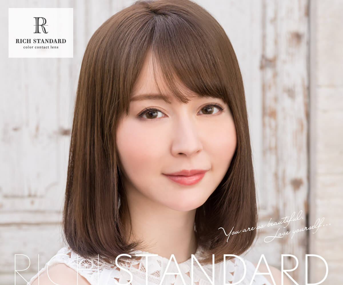 RICH STANDARD 2week -リッチスタンダード2週間|RICH STANDARD color contact lens You are so beautiful. Love youeself... RICH STANDARD
