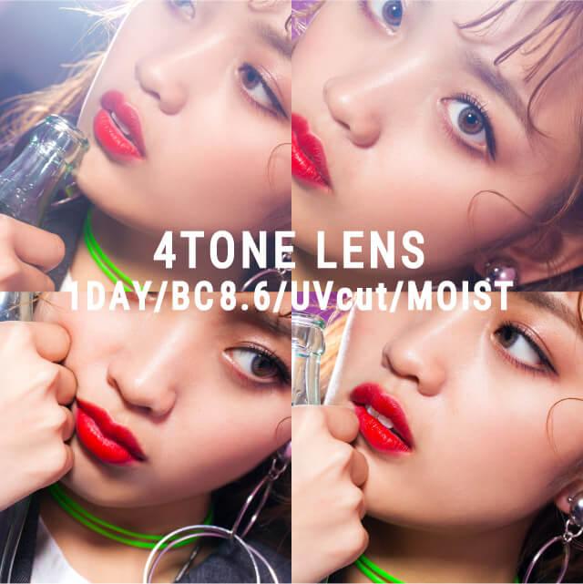 ねおイメージモデルカラコン SHERIQUE-シェリーク|4TONE LENS 1DAY/BC8.6/UVcut/MOIST