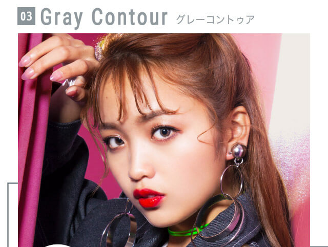 ねおイメージモデルカラコン SHERIQUE-シェリーク|03 Gray Contour-グレーコントゥア
